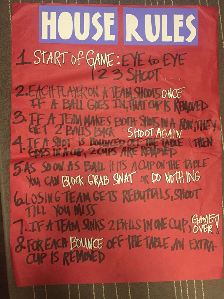 Root Beer Pong Program House Rules