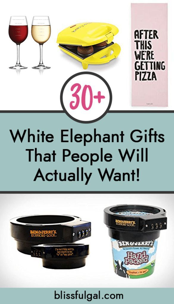 These Creative White Elephant Gifts Everyone Will Fight For Are Perfect For Your Next Gift Ex White Elephant Gifts White Elephant Gifts Exchange Elephant Gifts