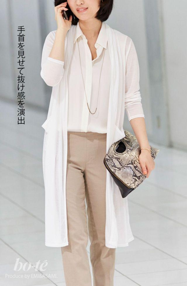 涼感たっぷりな白が主役の デキる女風ロングカーデスタイル 8月12日 Bo Te ボーテ 白 ロングカーディガン ロングカーディガン コーデ コーディネート レディース