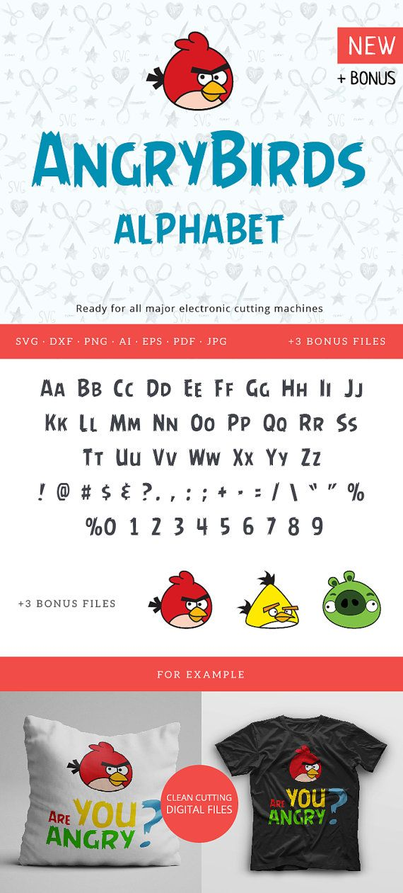 Funny AngryBirds font, popular childish Cuttable svg dxf png pdf eps jpeg ai for…