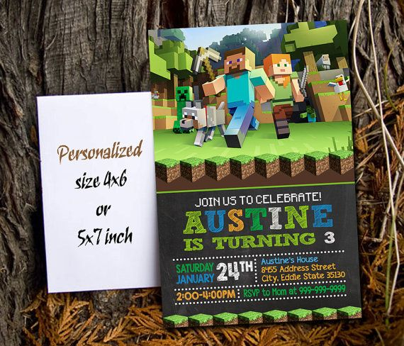 Minecraft Invitation / Minecraft Birthday by ATPrintable on Etsy