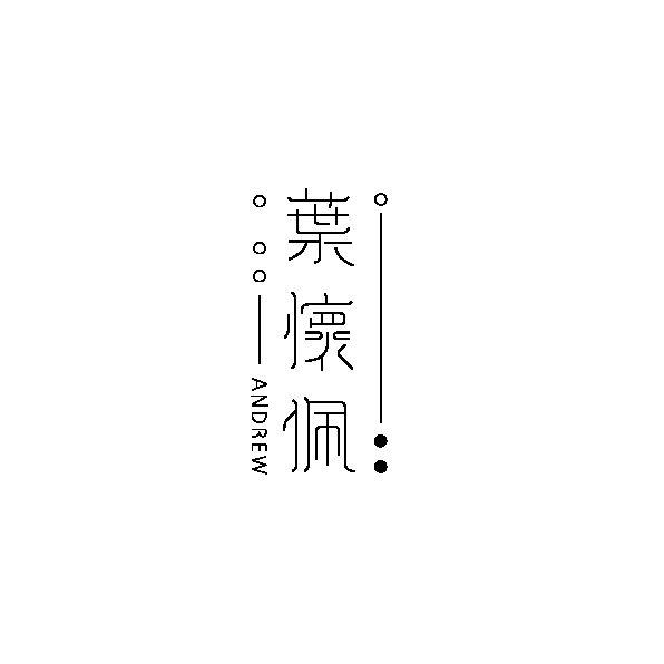 https://www.behance.net/gallery/23200909/Typography