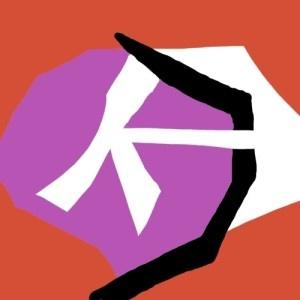 ir a la web de ikaskidetza.org