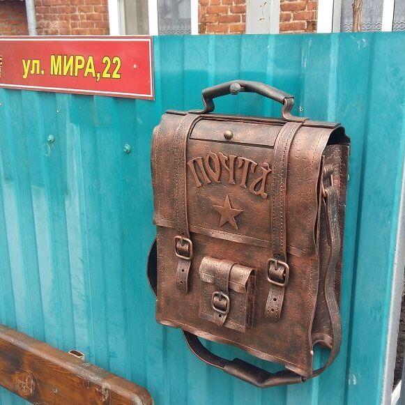 Кованый Почтовый ящик в виде портфеля