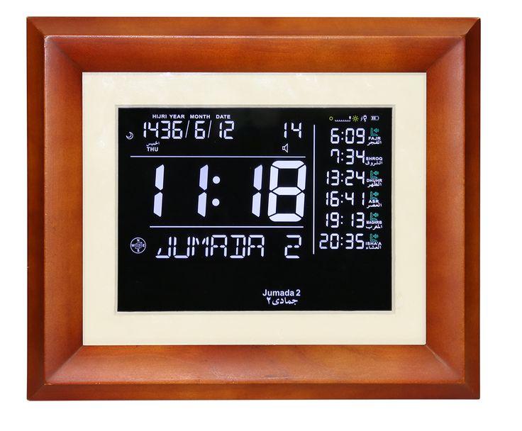 Alhdara Nimaz/Prayer/Azan Clock