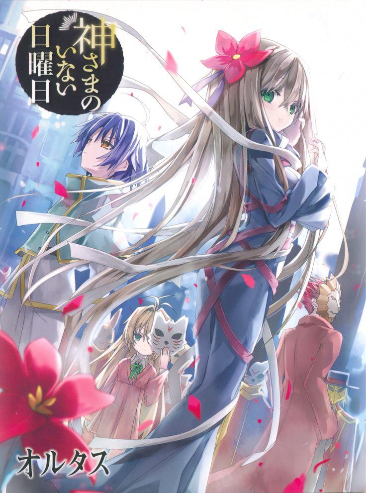 Kami-sama no Inai Nichiyoubi (The Sunday Without God) Image - Zerochan Anime  Image Board