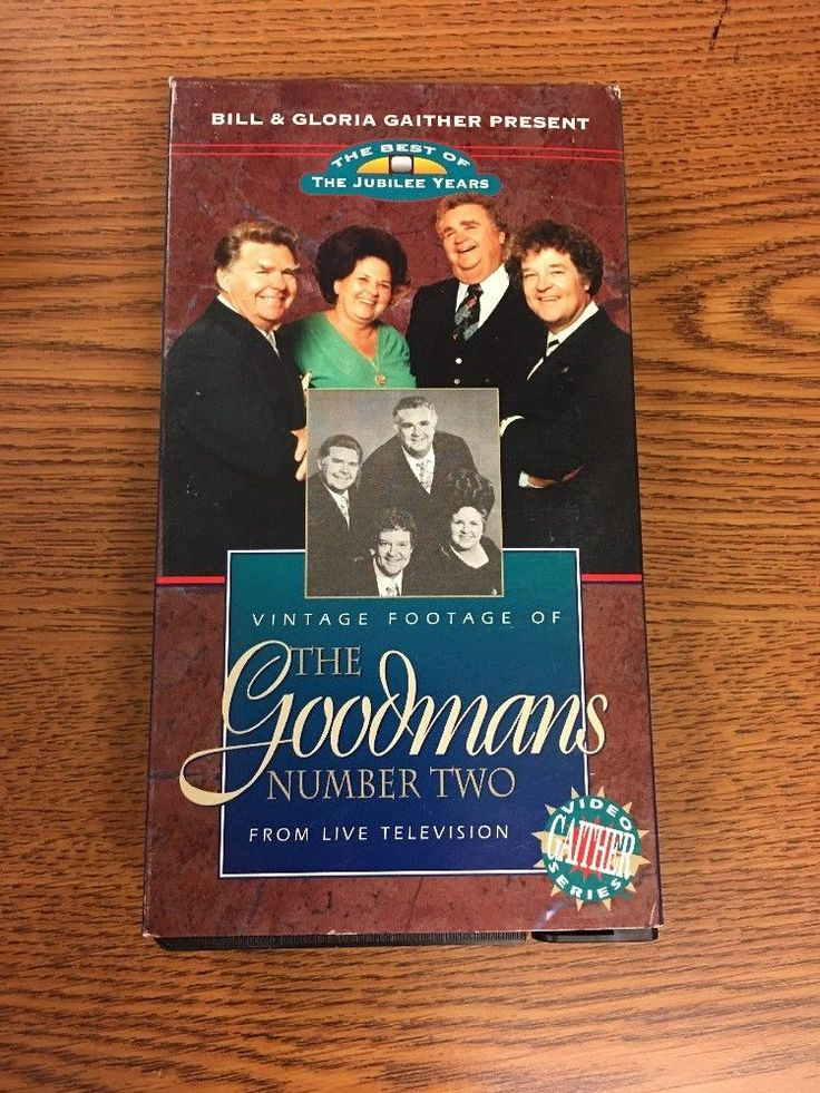 Gaither Gospel Series Vintage Footage of THE GOODMANS #2 From Live TV VHS 1996