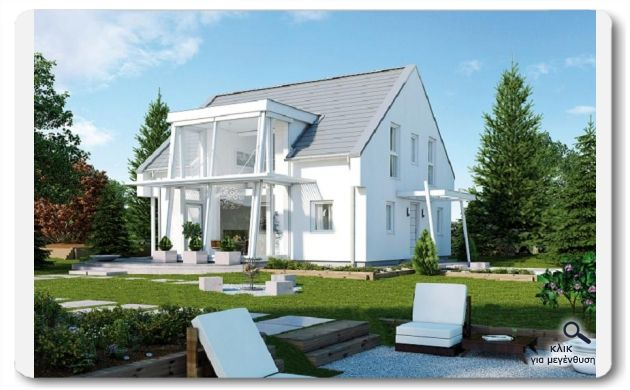 Magic - Magic 187 με δίριχτη στέγη 40 ⁰ - Προκατασκευασμένα σπίτια - Προκάτ - Ξύλινα σπίτια | ELK Efficient Houses