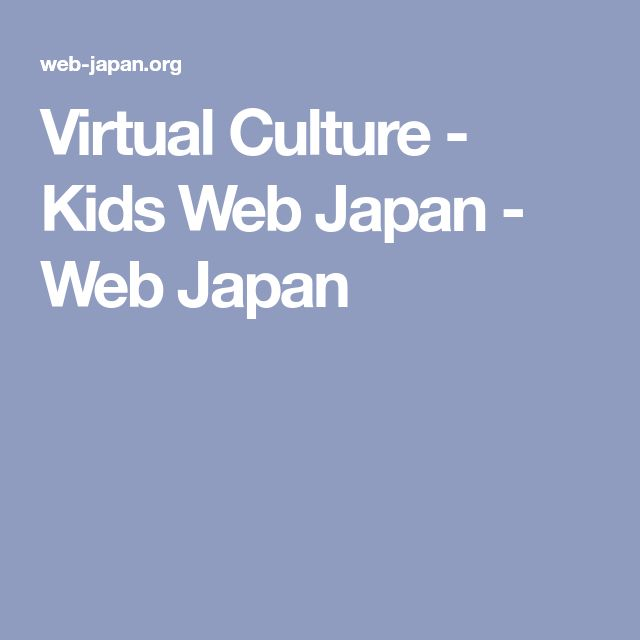 Virtual Culture - Kids Web Japan - Web Japan