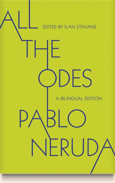 All the Odes rejected cover design by Elena Giavaldi for Farrar, Straus and Giroux (art directed by Rodrigo Corral)