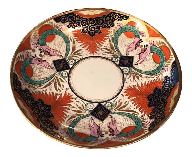 Gilded Asian Decorative Plate
