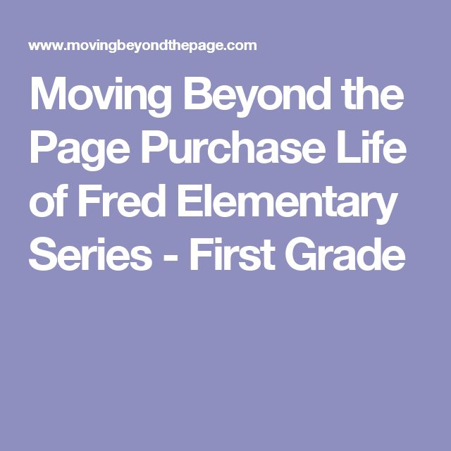 Moving Beyond the Page Purchase Life of Fred Elementary Series - First Grade