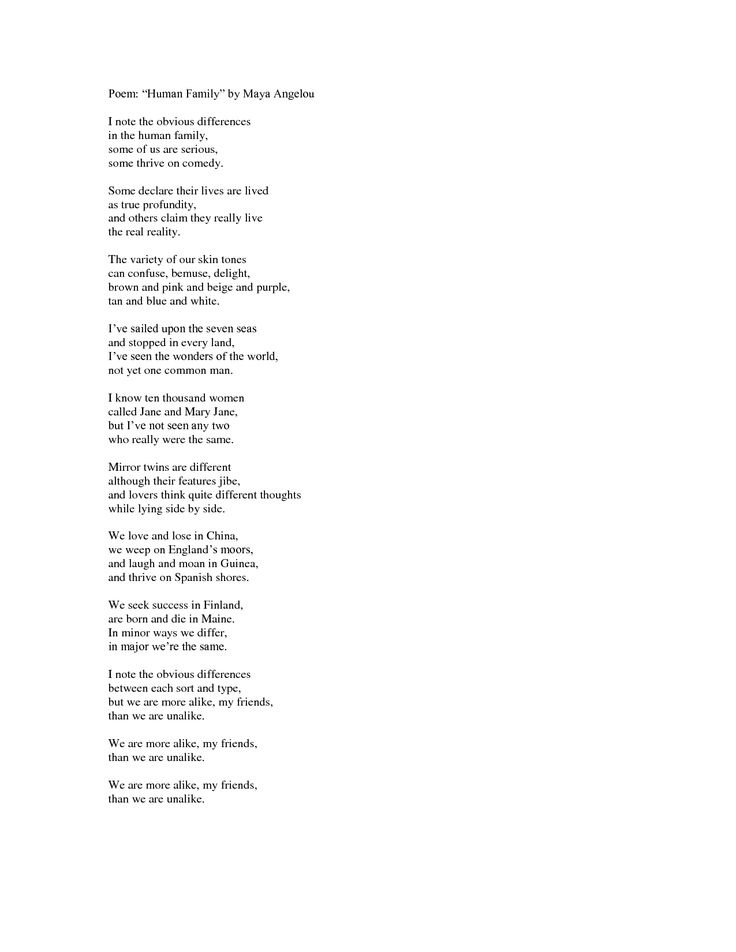"maya angelou poems | Poem ""Human Family"" by Maya Angelou I note the obvious differences ..."
