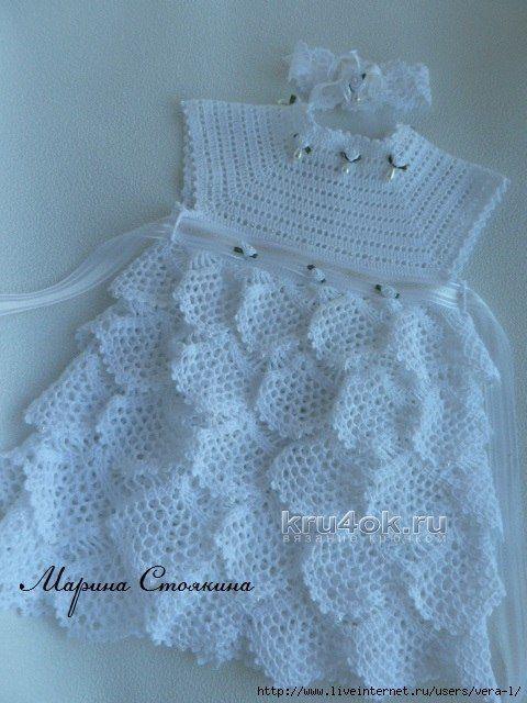 mesh ruffles baby dress free crochet pattern