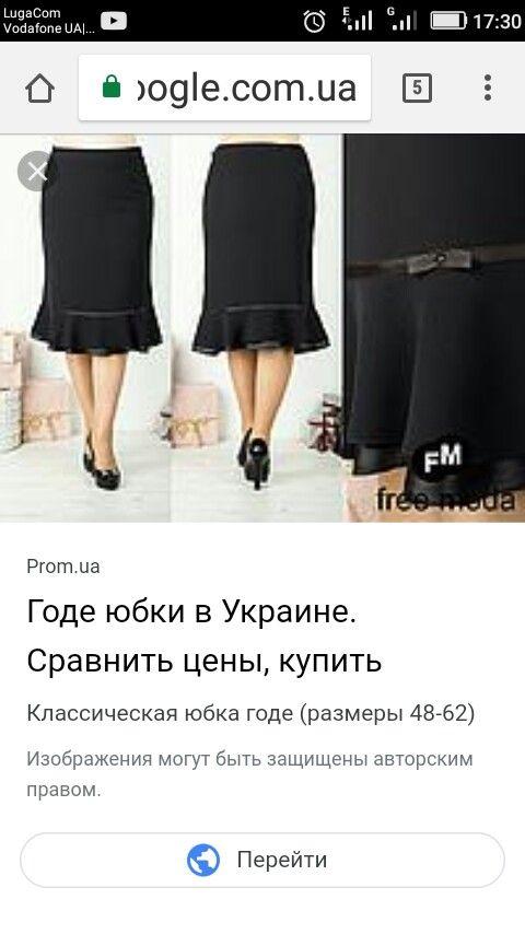 0a40fb335bf Пин от пользователя Елена на доске Модели женской одежды в 2018 г ...