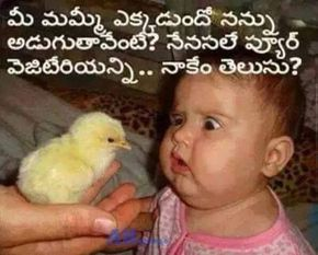"Telugu Funny Children Image Jokes - Telugu Jokes""                                                                                                                                                                                 More"