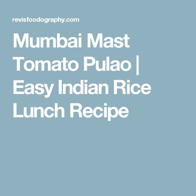 Mumbai Mast Tomato Pulao | Easy Indian Rice Lunch Recipe