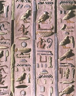 A escrita no Egito Antigo