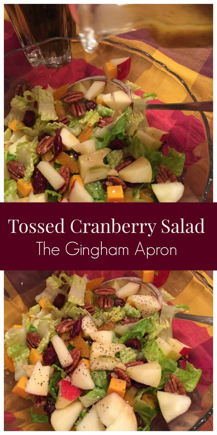 Tossed Cranberry Salad- a refreshing salad that's perfect for Thanksgiving! The dressing is scrumptious!