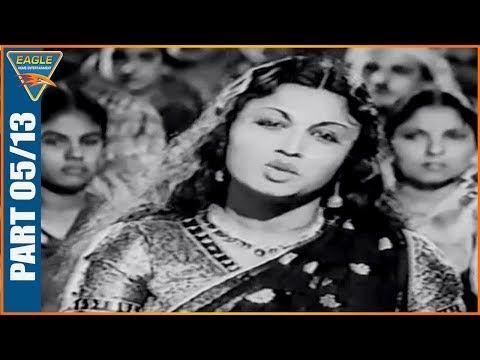 Chandralekha 1948 Hindi Movie Part 05/13 | T. R. Rajakumari M. K. Radha Ranjan || Hindi Old Movies