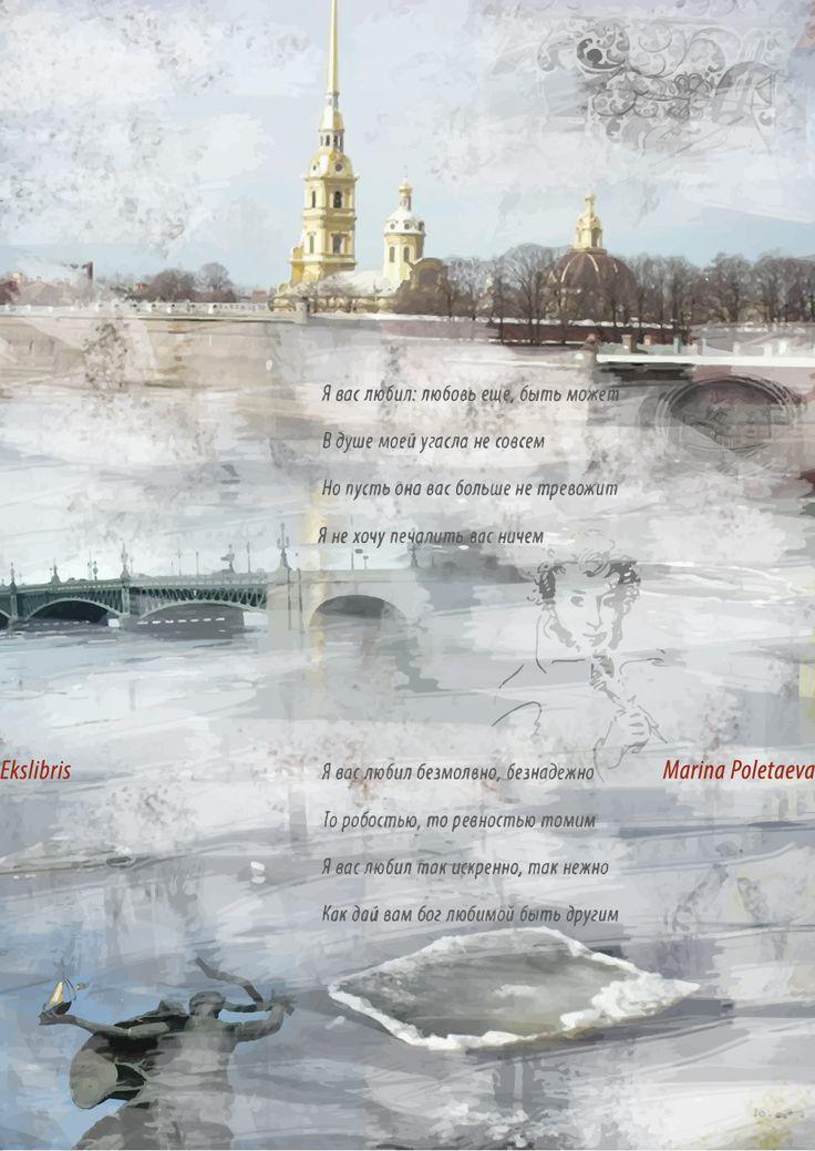 Exlibris for Marina Poletaeva, CGD, 12x8,5 cm, 2015