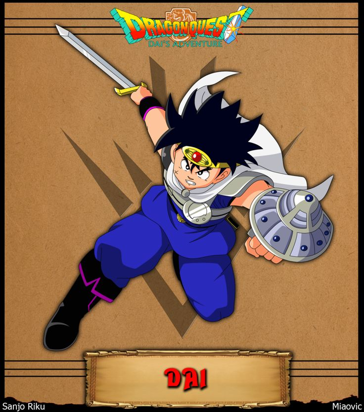 1000+ Images About Dragon Quest Dai No Daibouken/ Fly O