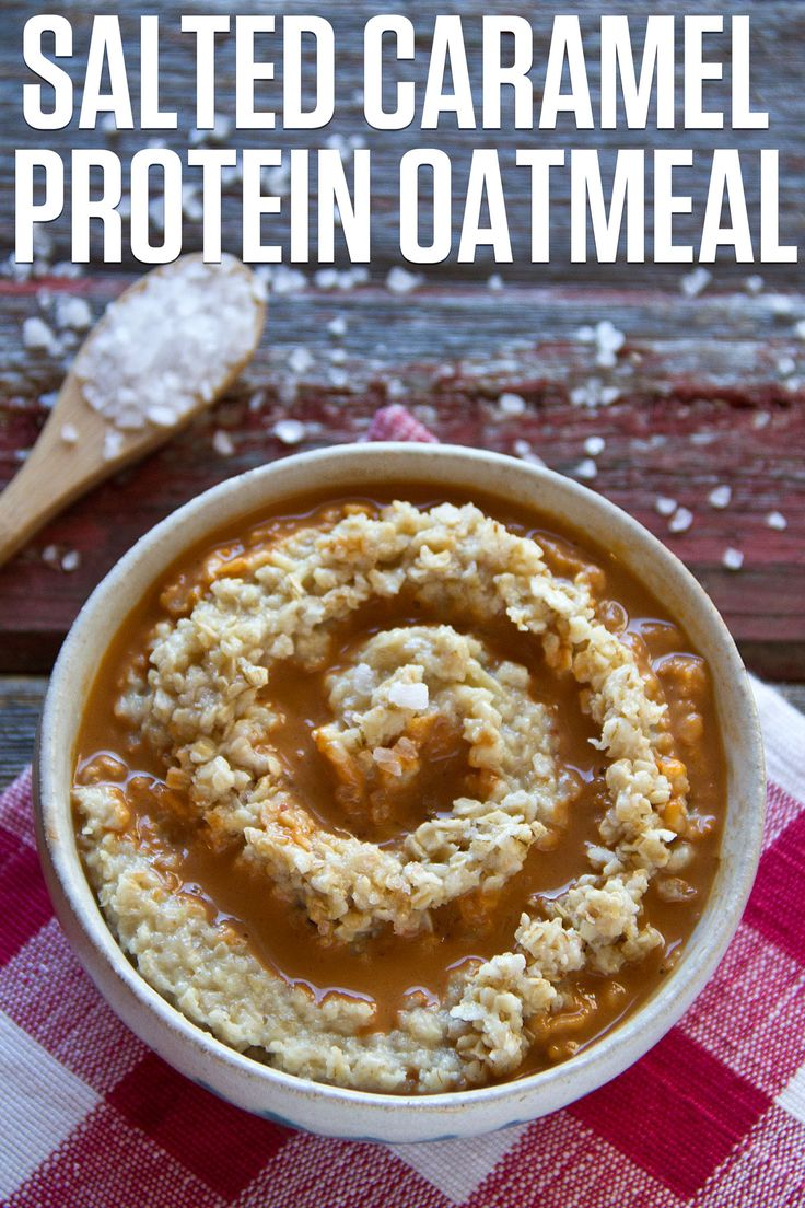 After making this once, I am a total addict. I have eaten this EVERY SINGLE MORNING for the past week. It's so darn mouthwatering I almost can't handle writing about it! Sorry about the outburst but this oatmeal is positively DIVINE.  #proteinrecipes #iifym #breakfast #oatmeal #food #saltedcaramel - See more at: http://www.efxsports.com/salted-caramel-protein-oatmeal/#sthash.cLTvEpWg.dpuf
