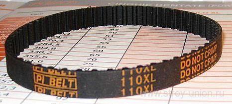 Приводной зубчатый ремень #110XL #Pibelt - предназначается для приводов электрических рубанков и шлифовальных машин #Sturm BS 8573, #Skil 1100/1200/1201/, #Диолд МЛШ-0,8-75 и другого оборудования