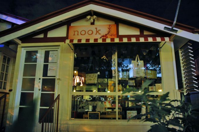 DONE Nook West End | Brisbane Gifts