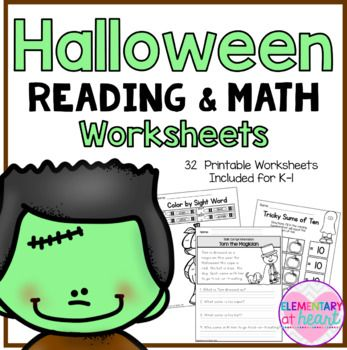 Are your kiddos CRAZY about Halloween?? These worksheets will keep them engaged while they work! Included: - 5 Basic Halloween Themed Reading Comprehension Worksheets - Halloween Word Trace - 3 Halloween Story Prompts - All About Spiders (Non Fiction Questions) - All About Pumpkins ( Non Fiction Questions) - 2 Color