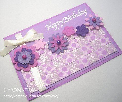 2月の誕生石「アメジスト」をイメージしたカードです。