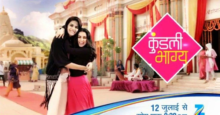 Indian television is catching up with the trend of making spin-offs of popular TV shows. After 'Ishqbaaaz' got its first spin-off in 'Dil Boley Oberoi' 'Kumkum Bhagya' is all set to follow suit. The new show titled 'Kundali Bhagya' will replace 'Ek Tha Raja Ek Thi Rani'. Shabbir Ahluwalia who is playing the role of rockstar Abhi says 'Viewers can look forward to Kundali Bhagya an all new world emerges from the sub plots of Kumkum Bhagya. Soon viewers will meet the new family in Kundali…