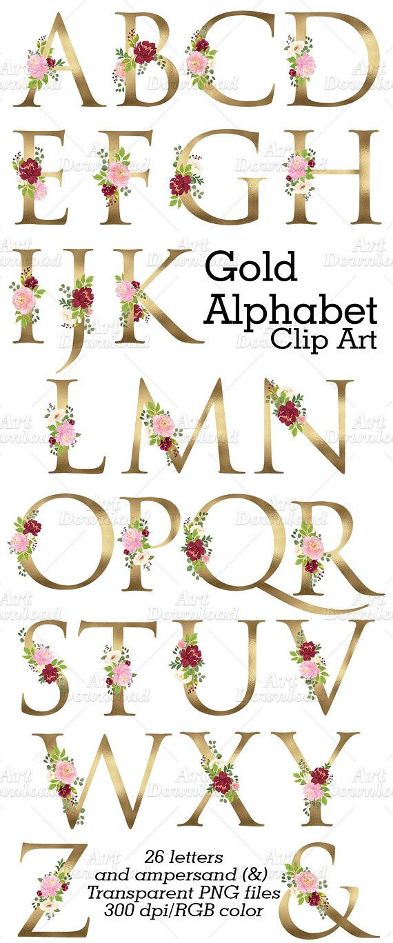 Gold Alphabet Gold Foil Alphabet Clip Art Wedding Alphabet
