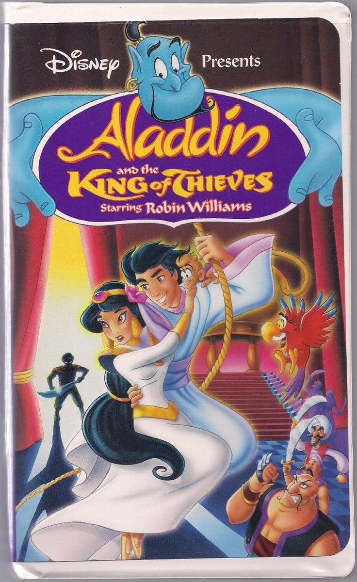 Aladdin and the King of Thieves VHS (8/13/96)