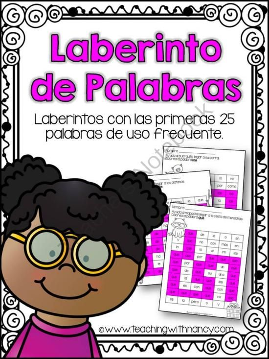 Spanish: Laberinto de Palabras from Teaching With Nancy on TeachersNotebook.com…