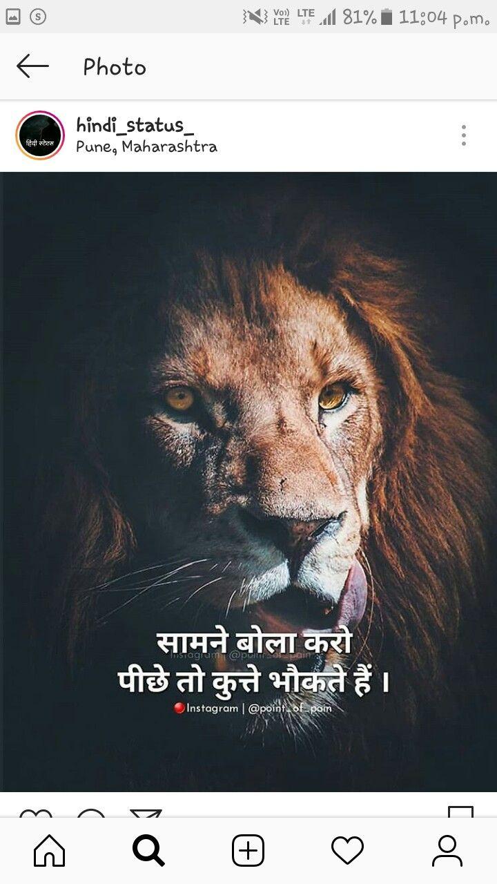 Pin By Divya Verma On Quotes Zindagi Quotes Hindi