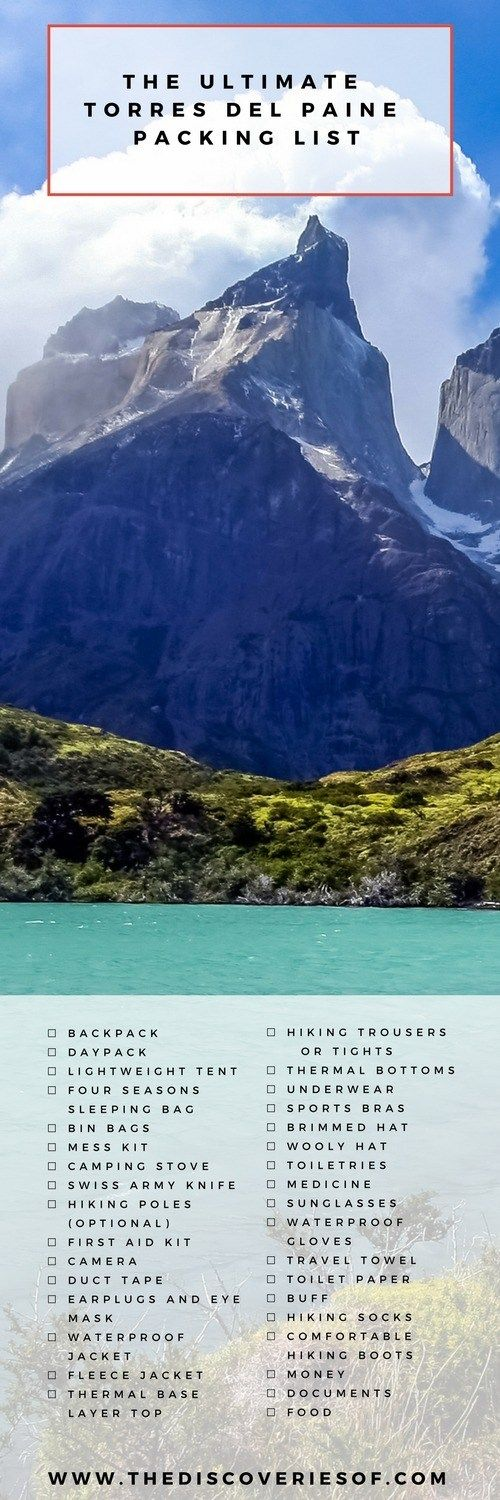 Torres del Paine backpacking packing list. Plan your trekking adventure in this National Park in Chile. #adventure #travel #southamerica #wanderlust