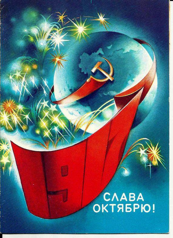 Postcard Patriotic Planet Red Flag Vintage by LucyMarket, $3.50