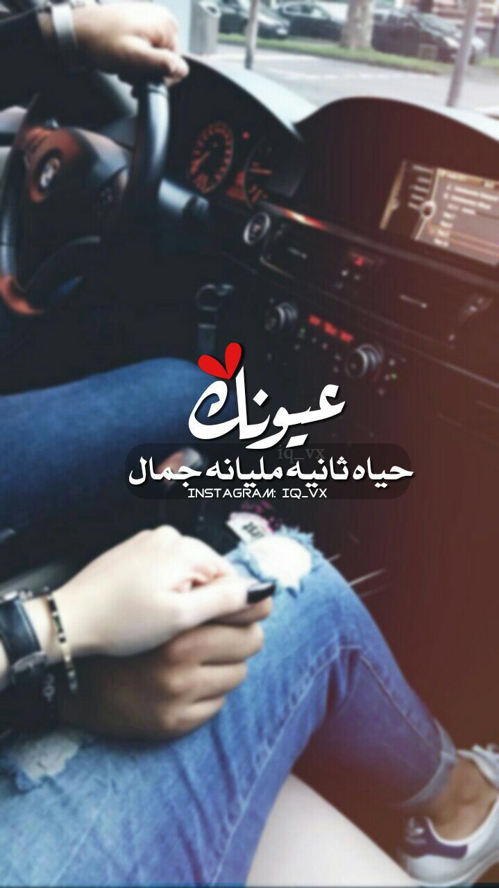 Pin By گرزآيهہ On رمزيات Cool Words Beautiful Words Profile Picture For Girls