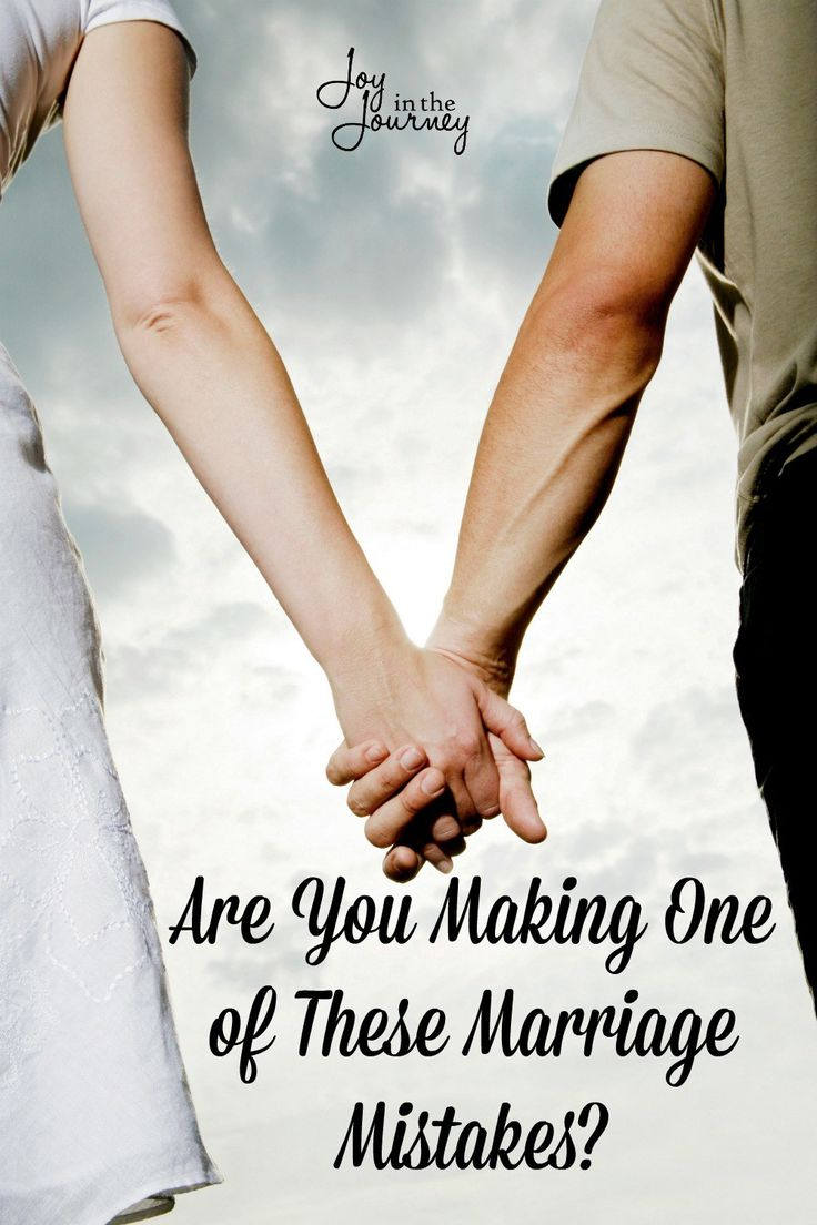 Marriage and dating quotes