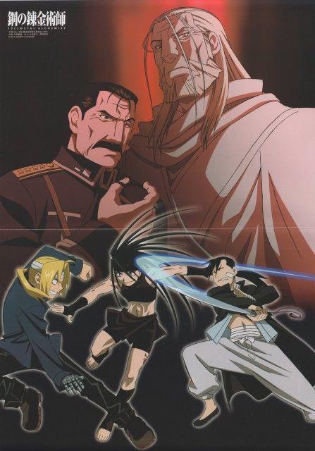 Hiromu Arakawa, BONES, Fullmetal Alchemist, Edward Elric, King Bradley