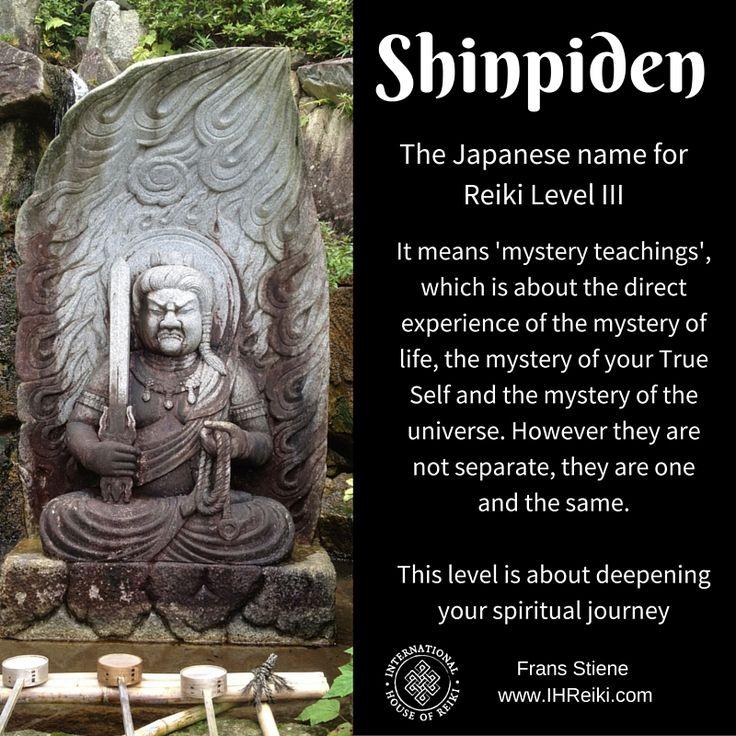 Shinpiden, Level 3 or 3rd degree.