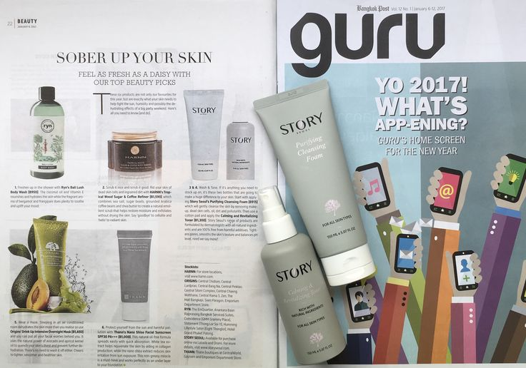 Bangkok Post, Lifestyle Top Beauty picks for 2017: selects Story Seoul Purifying Cleansing Foam and Calming Revitlalizing Toner in their top 10.  Oh Yeah!   * Bangkok Post is the biggest English newspaper in Thailand.    http://www.bangkokpost.com/lifestyle/social-and-lifestyle/1175397/sober-up-your-skin