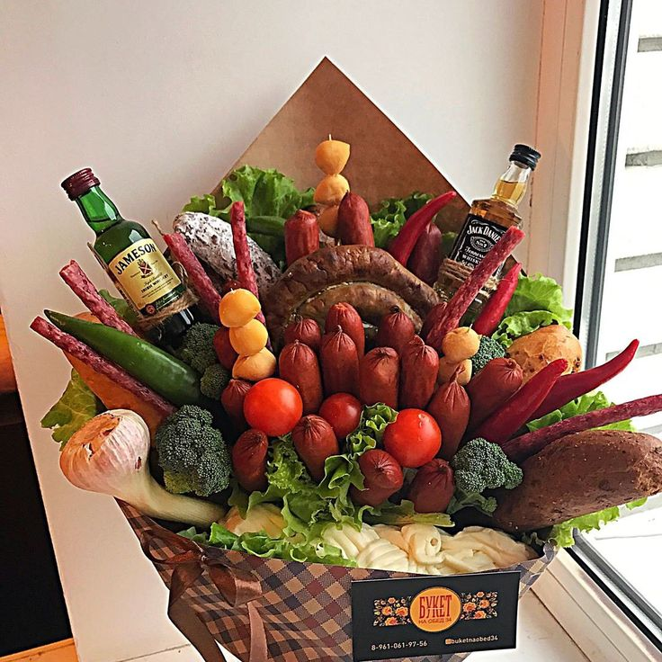 поздравления овощами на день рождения только украшение