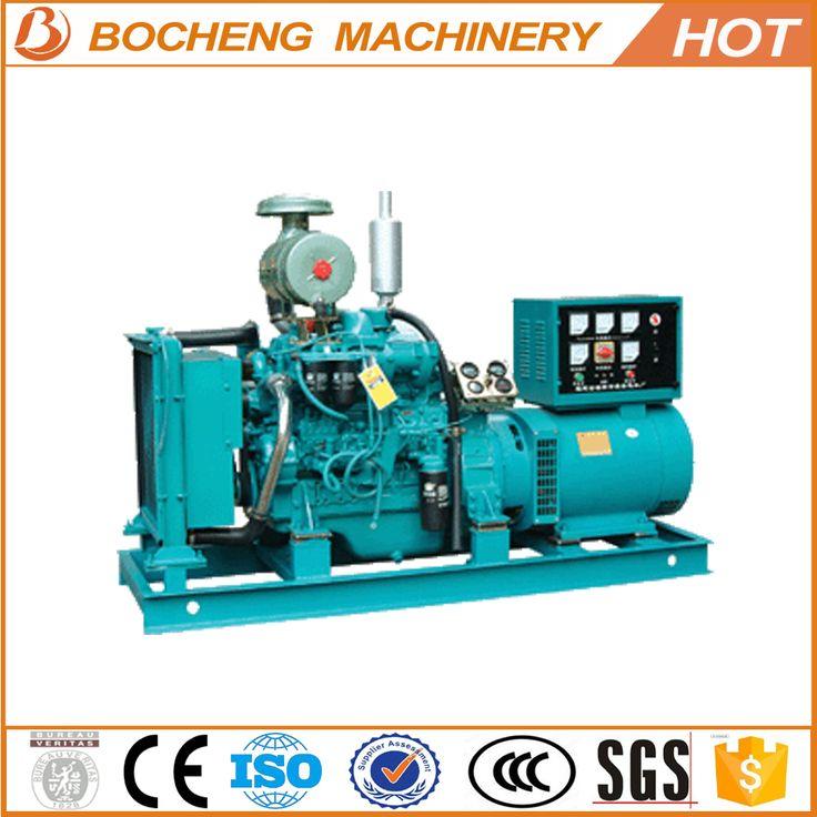 """China factory diesel generator price in india, wind-cooled diesel generator for sale#diesel generator price in india#generator"""