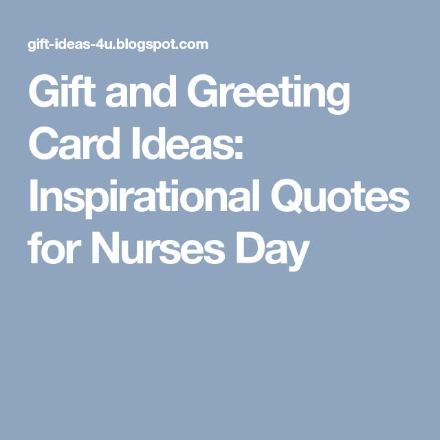 Day To Day Inspirational Quotes: Best 25+ Nurses Day Quotes Ideas On Pinterest