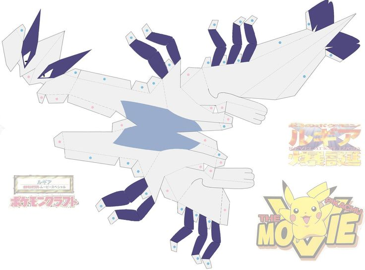 1000 Images About Papercraft On Pinterest Pokemon