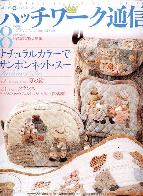 Patchwork Quilt Tsushin 139 - xobsgab - Picasa Albums Web
