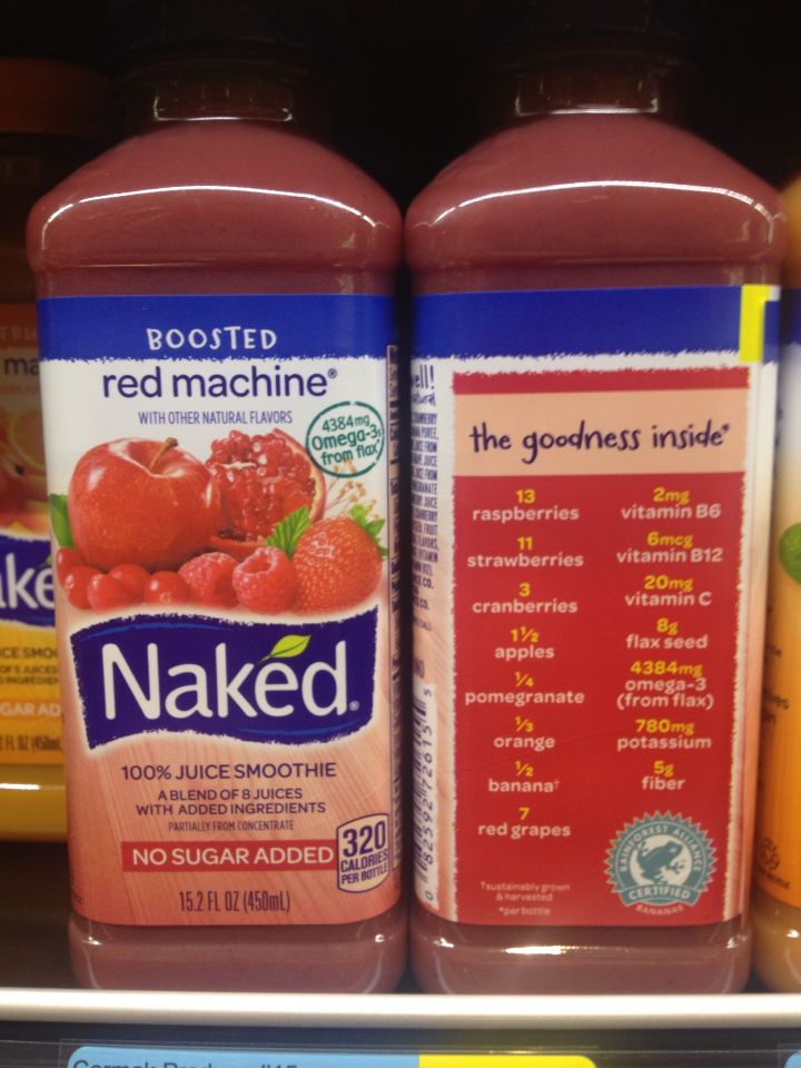 Naked Juice Red Machine Juicing Pinterest Red And Juice