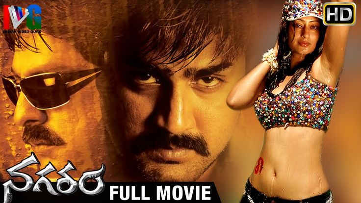 Nagaram movie is a Telugu activity film including Srikanth, Jagapathi Babu and Kaveri Jha ahead of the lead parts.